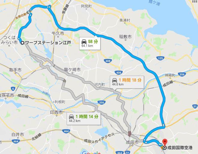 ワープステーション江戸 アクセス
